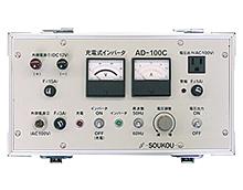 AD-100C