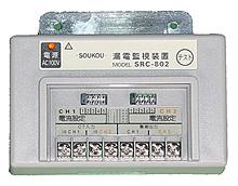 SRC-802L