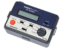 CC-50MN