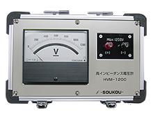 HVM-1200