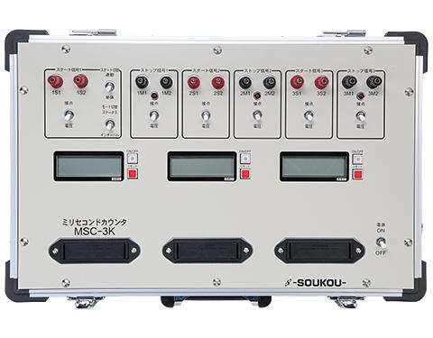 MSC-3K