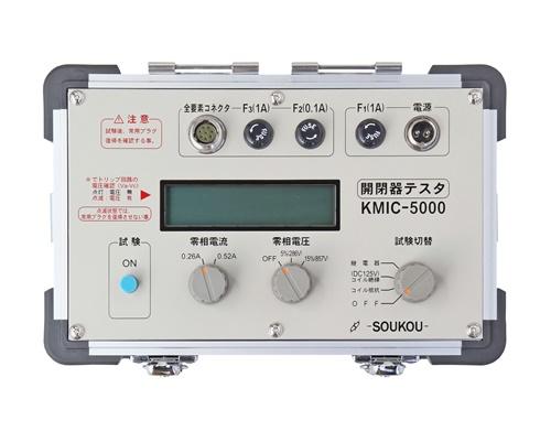 KMIC-5000