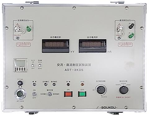ADT-3K05