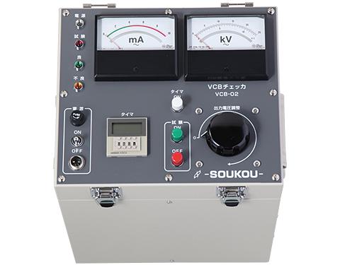 VCB-02