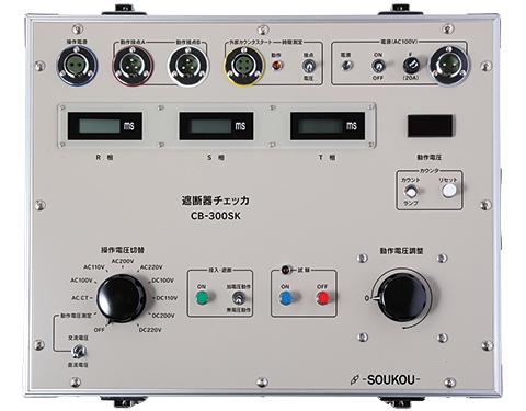 CB-300SK