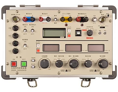 DGR-5000KD